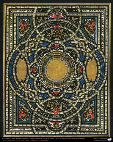 "Islamic Art - Persian Tazhib type ""Ghoshaiesh"" - opening - (ornamentation and pages of valuable texts) - 4"