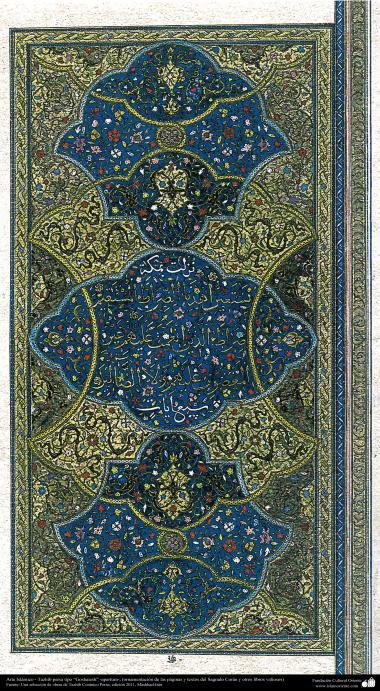 """Islamische Kunst - Persisches Tahzib Type """"Goshaiesh"""" -Einführung-; (Verzierungen von wertvollen Seiten und Texten wie der heilige Koran) - 63 - Tazhib, """"Goshaiesh"""" Stil (Einführung) und ähnliche"""