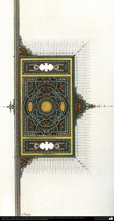 """Islamische Kunst - Persisches Tahzib Type """"Goshaiesh"""" -Einführung-; (Verzierungen von wertvollen Seiten und Texten wie der heilige Koran) - 55 - Tazhib, """"Goshaiesh"""" Stil (Einführung) und ähnliche"""