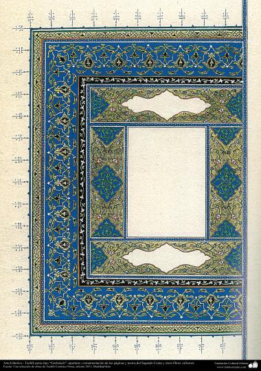 """Islamische Kunst - Persisches Tahzib Type """"Goshaiesh"""" -Einführung-; (Verzierungen von wertvollen Seiten und Texten wie der heilige Koran) - 53 - Tazhib, """"Goshaiesh"""" Stil (Einführung) und ähnliche"""