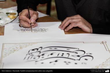 اسلامی ہنر - اسلامی خطاطی کے کنارے فن تذہیب سے سجاوٹ - ۳