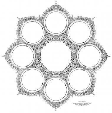 イスラム美術(ペルシアのトランジとシャムス(太陽)スタイルのタズヒーブ(Tazhib)、 絵画やミニチュアでの装飾)- 10