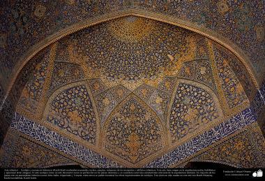 Arte Islâmica - Azulejos e mosaicos islâmicos (Kashi Kari) utilizados para decoração nas mesquitas e prédios islâmicos em todo o mundo - 34