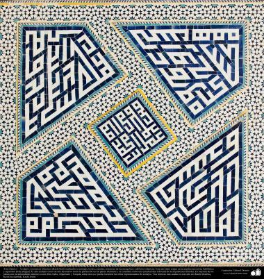 Arte islámico – Azulejos y mosaicos islámicos (Kashi Kari) - 64