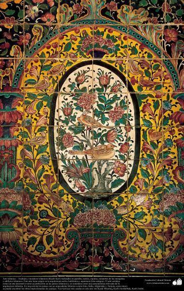 اسلامی معماری - اسلام کی مسجد اور عمارتوں میں فن کاشی کاری اور ٹائل کا ایک نمونہ ، دیوار، چھت، گنبد اور مینارہ کی سجاوٹ کے لیے - ۴۶