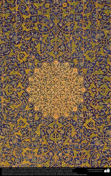 معماری اسلامی - نمایی از کاشی های استفاده شده در دیوارها، سقف ، گنبد، مناره برای دکوراسیون مساجد و ساختمان ها در جهان اسلام - 37