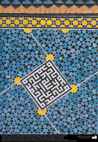 معماری اسلامی - نمایی از کاشی های استفاده شده در دیوارها، سقف ، گنبد، مناره برای دکوراسیون مساجد و ساختمان ها در جهان اسلام  - 88