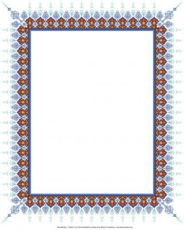 イスラム美術 - ペルシアのタズヒーブ(Tazhib)、彩飾枠の縁 - 絵画やミニチュアによる装飾) - 56