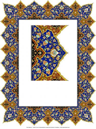 الفن الإسلامي - تذهیب الفارسي - الهامش – التزيين من الطریق الرسم أو المنمنمة - 55