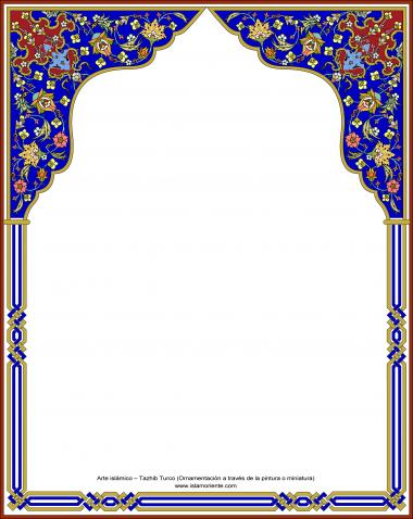 اسلامی ہنر - فن تذہیب سے فریم اور حاشیہ کی سجاوٹ اور ڈیزاین - ۴۵