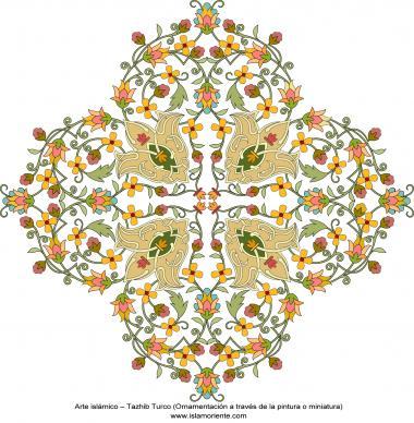 """Исламское искусство - Персидский тезхип , стиль """" Торандж и Шамс """" ( Бергамот и Солнце ) - Украшение живописью или миниатюрой - 97"""