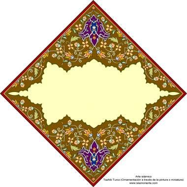 Arte Islâmica - Tazhib Turco (ornamentação através da pintura ou miniatura) - 46