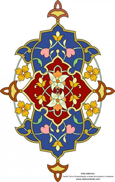 Arte islamica-Tazhib(Indoratura) persiana lo stile Toranj e Shams,Ornamento mediante dipinto o miniatura-45