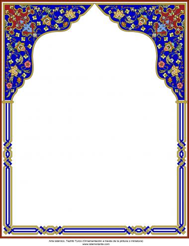 اسلامی ہنر - فن تذہیب سے فریم اور حاشیہ کی سجاوٹ اور ڈیزاین - ۴۰