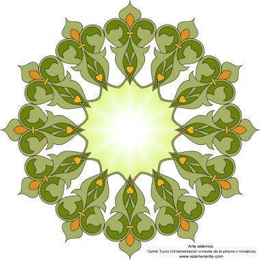 イスラム美術 - ペルシアのトランジとシャムス(太陽)スタイルのタズヒーブ(Tazhib)-  絵画やミニチュアでのページやテキストの装飾- 49