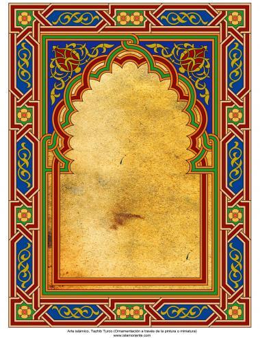 اسلامی فن - ایرانی تذہیب - کیڈر اور حاشیہ کی سجاوٹ -  قیمتی صفحات اور عبارات کی سجاوٹ - ۹۶