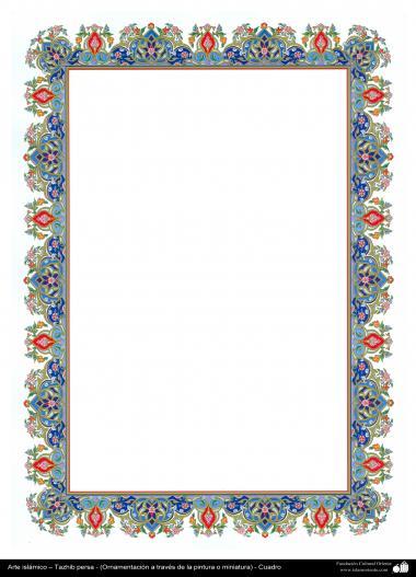 اسلامی ہنر - فن تذہیب سے فریم اور حاشیہ کی سجاوٹ اور ڈیزاین - ۲۲