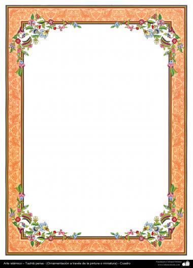 イスラム美術 - ペルシャのタズヒーブ(Tazhib)の彩飾枠の縁 - 98