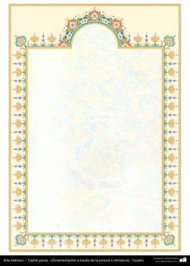 イスラム美術 - ペルシャのタズヒーブ(Tazhib)の彩飾枠の縁 - 99