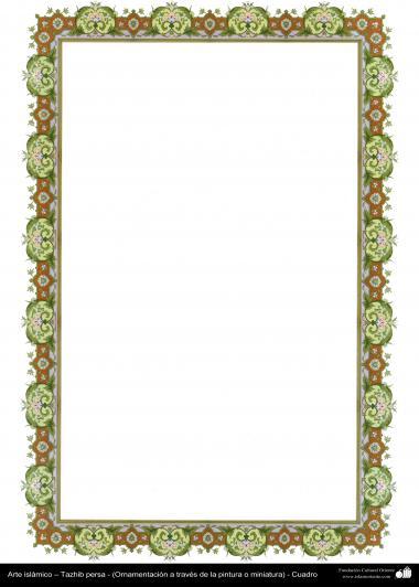 イスラム美術 - ペルシャのタズヒーブ(Tazhib)の彩飾枠の縁 - 95