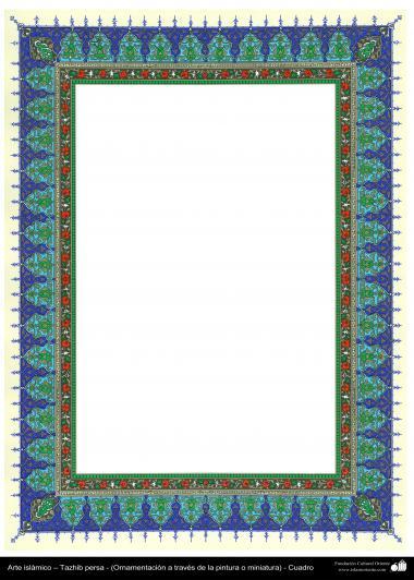 Islamische Kunst - Tahzib Persischer Stil (Rahmen) - Tazhib im Kader