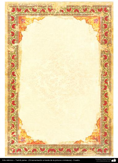 اسلامی ہنر - فن تذہیب سے فریم اور حاشیہ کی سجاوٹ اور ڈیزاین - ۸۵