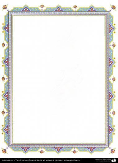 Islamische Kunst - Persisches Tazhib - Rahmen - 82 - Tazhib (Verzierungen von wertvollen Seiten und Texten) - Tazhib im Kader