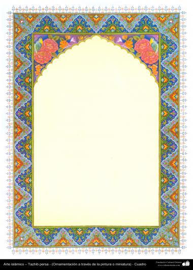 اسلامی ہنر - فن تذہیب سے فریم اور حاشیہ کی سجاوٹ اور ڈیزاین - ۸۴