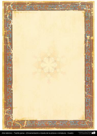 イスラム美術 - ペルシアのタズヒーブ(Tazhib)、(絵画やミニチュアによる装飾) - 74