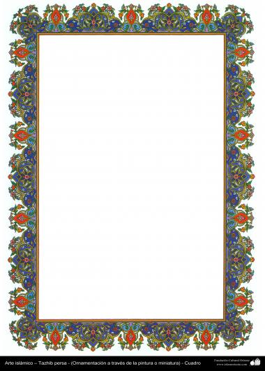 Islamische Kunst - Persisches Tazhib - Rahmen - 73 - Tazhib (Verzierungen von wertvollen Seiten und Texten) - Tazhib im Kader