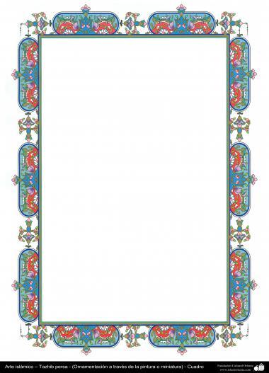 اسلامی ہنر - فن تذہیب سے فریم اور حاشیہ کی سجاوٹ اور ڈیزاین - ۷۵
