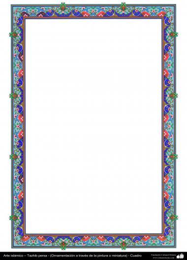 اسلامی ہنر - فن تذہیب سے فریم اور حاشیہ کی سجاوٹ اور ڈیزاین - ۹۳