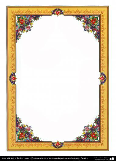 Islamic Art– Persian Tazhib - frame - 69