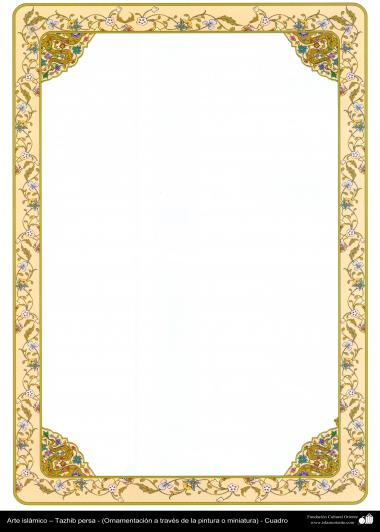 Arte Islâmica - Tazhib persa em quadro (ornamentação através da pintura ou miniatura) 66