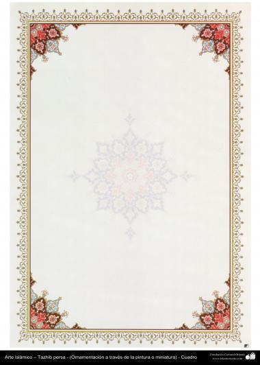 Arte Islâmica - Tazhib persa em quadro (ornamentação através da pintura ou miniatura) 77