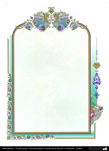 Arte Islâmica - Tazhib persa em quadro (ornamentação através da pintura ou miniatura) 10