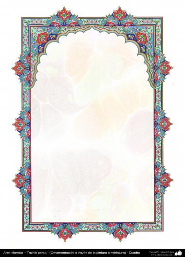 اسلامی ہنر - فن تذہیب سے فریم اور حاشیہ کی سجاوٹ اور ڈیزاین - ۶۱