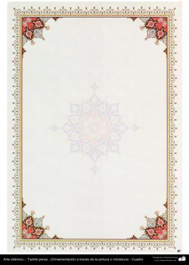 Arte islámico – Tazhib persa - cuadro - 11
