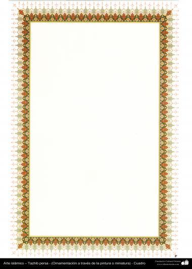イスラム美術 - ペルシャのタズヒーブ(Tazhib)の彩飾枠の縁 - 10
