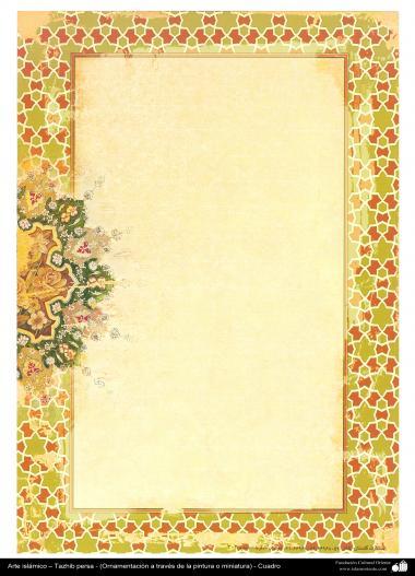اسلامی ہنر - فن تذہیب سے فریم اور حاشیہ کی سجاوٹ اور ڈیزاین - ۴۶