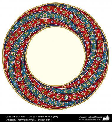 Arte Islâmica - Tazhib persa estilo Shams (sol) - Ornamentação das paginas e textos valiosos - 35