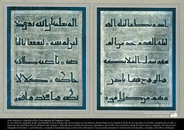 Arte islámico- Caligrafía cúfica - 1