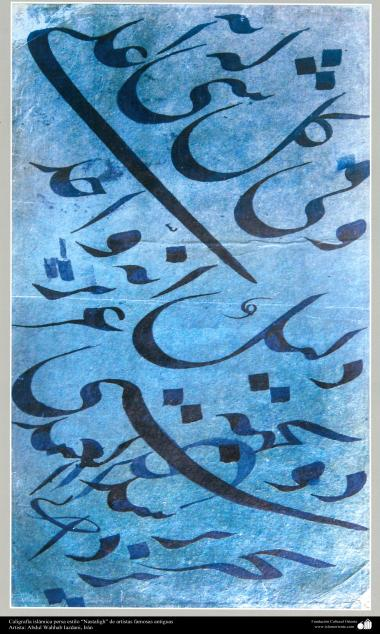 "Arte islámico- Caligrafía islámica persa estilo ""Nastaligh"" de artistas famosas antiguas-Artista: Abdul Wahhab Iazdani, Irán"