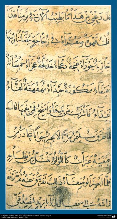 Arte islamica-Calligrafia islamica,lo stile Naskh e Thuluth,calligrafia antica e ornamentale del Corano,opera di artista Abbasi-Iran