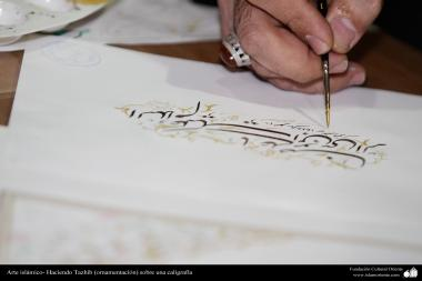 Arte islámico- Haciendo Tazhib (ornamentación) sobre una caligrafía - 1