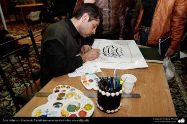 Исламское искусство - Персидский тезхип , каллиграфический стиль - 4