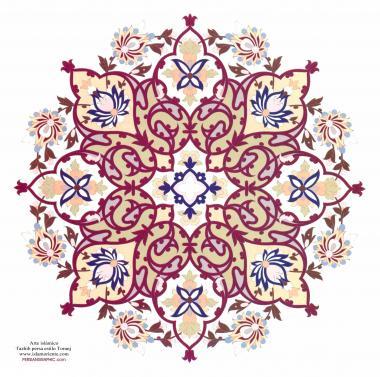 El arte islamico yahoo dating