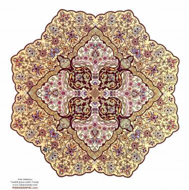 """Islamische Kunst - Persisches Tazhib, Toranj Stil - Tazhib (Verzierungen von wertvollen Seiten und Texten) - Tazhib, """"Toranj"""" und """"Shamse"""" Stile (Mandala)"""