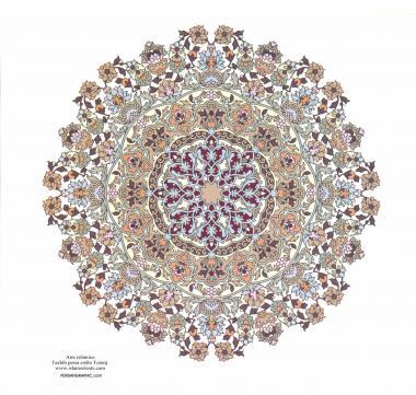 """Islamische Kunst - Tazhib Persisches Stil Toranj - Tazhib (Verzierungen von wertvollen Seiten und Texten) - Tazhib, """"Toranj"""" und """"Shamse"""" Stile (Mandala)"""