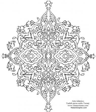 """Islamische Kunst - Persisches Tazhib Toranj - Tazhib (Verzierungen von wertvollen Seiten und Texten) - Tazhib, """"Toranj"""" und """"Shamse"""" Stile (Mandala)"""